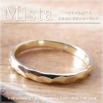 ピンキーリング 指輪 18金 ゴールド 「ミスタ」