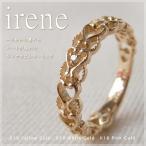 ピンキーリング 指輪 ダイヤモンド 18金 ゴールド 「アイリン」