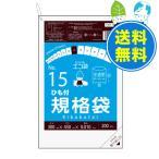 ひも付規格袋15号0.01mm厚 半透明 200枚x40冊 1冊あたり262円 FAH-15