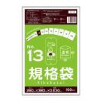 規格袋 13号 0.030mm厚 透明 FC-13bara 100枚 1冊240円