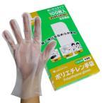 【18000枚】HGCNL-100-3 ポリエチレン手袋 Lサイズ 使い捨て 外エンボス加工 半透明 100枚x60小箱x3箱 1枚あたり2.52円 CPE素材