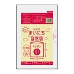 【バラ販売】保存袋小サイズ KN-01bara 0.01mm厚 半透明 50枚 1冊38円【ポリ袋】【保存袋】【食品袋】【キッチンポリ】