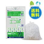 ごみ袋 70L0.02mm厚 半透明 10枚x60冊 1冊あたり99円 KN-73