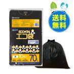 ごみ袋 70L0.025mm厚 黒 10枚x50冊 1冊あたり116円 KN-77-10