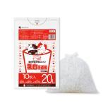 ごみ袋 20L0.015mm厚 乳白半透明 KS-24bara 10枚バラ 1冊38円