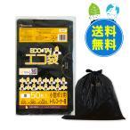 トイレコーナー用7L0.02mm 黒 50枚x50冊 1冊あたり97円 LN-07