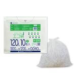 ごみ袋 120L 0.04mm厚 半透明 10枚 1冊305円 LN-126bara