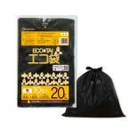 ごみ袋 20L0.025mm厚 黒 LN-22bara 10枚バラ販売 1冊52円