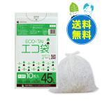 ごみ袋 45L0.03mm厚 LN-44-10 半透明 10枚x60冊x10箱 1冊あたり87円