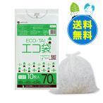 ごみ袋 70L0.04mm厚 半透明 10枚x40冊x3箱 1冊あたり170円 LN-74-3