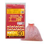 ごみ袋 90L0.045mm厚 赤 LR-90bara 10枚バラ 1冊288円