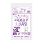 レジ袋厚手タイプ西日本50号(東日本60号)0.023mm厚 半透明 100枚バラ 1冊499円 RH-50bara
