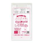 レジ袋 ライト 薄手タイプ 西日本 45号 (東日本45号) RHK-45bara 0.016mm厚 半透明 100枚 1冊252円