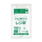レジ袋 厚手タイプ 西日本 30...