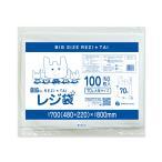 大型レジ袋厚手タイプ西日本70号 0.024mm厚 乳白 100枚バラ 1冊1100円 RS-70bara