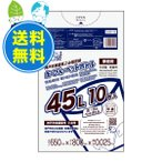 神戸市指定袋 家庭用缶・びん・ペットボトル用 45L0.025mm厚 透明 10枚x60冊 1冊あたり110円 SKBP-45