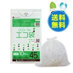 ごみ袋 45L0.025mm厚 半透明 10枚x70冊 1冊あたり87円 UN-49