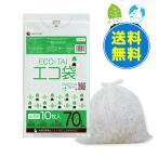 ごみ袋 70L0.030mm厚 半透明 10枚x50冊x3箱 1冊あたり150円 UN-74-3