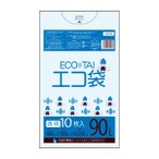 ごみ袋 90L0.030mm厚 透明 10枚バラ 1冊190円 UN-93bara