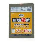 ゴミ袋30L用 500X700mm半透明グレー  厚さ0.025mm 300枚入