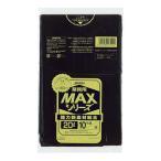 ゴミ袋20L用 520X600mm黒  厚さ0.015mm 600枚入