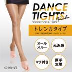 ダンスタイツ・トレンカタイプ〈Japan toast〉
