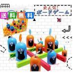 ボードゲーム 小学生 親子 家族や友人に向けゲーム ファミリーゲーム 玩具 ゴブレットゴブラーズ ゴブレットゴブラーズ おもちゃ 立体〇×ゲーム 知育玩具