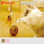 ポンポリース 電動CAT TOY グルグルフェザー 4930