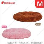 犬用品 小型犬 猫 猫用品 ベッド ベット ポンポリース ミニクッションマット 【M】 5700