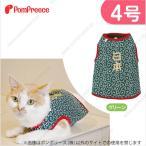 ネコ 猫用品 ハーネス 和柄 かすり 猫服 ポンポリース NEKO-POM 唐草Tシャツ 4号 1192