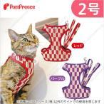 ネコ 猫用品 ハーネス 和柄 ポンポリース 猫用リード付スーパー胴輪 矢がすり 2号 9914