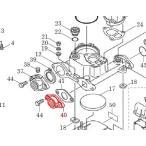 カワエースN3部品 (40) ひしフランジ 25 カワエースN3-255,256部品