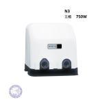 カワエース N3-755HN / N3-756HN 川本ポンプ 三相200V 【送料無料】