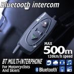 バイク インカム イヤホン Bluetooth ブルートゥース トランシーバー 無線 ワイヤレス ツーリング 500m通話可能 A05A