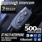 2台セット バイク インカム イヤホン Bluetooth ブルートゥース トランシーバー 無線 ワイヤレス ツーリング 500m通話可能 A05ASET2