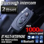 2台セット バイク インカム イヤホン Bluetooth ブルートゥース バイクインカム トランシーバー 無線 ワイヤレス ツーリング 通話 1000m通話 A05BSET2