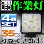 LED еяб╝епещеде╚ 35W 9╧в ║ю╢╚┼Ї 4╕─е╗е├е╚ LED 12V 24V │╤╖┐ ╣н│╤ ╚╞═╤ ╦╔┐х ╝л╞░╝╓ е╚еще├еп ╜┼╡б ┴е╟ї │╞╝я║ю╢╚╝╓┬╨▒■ A51CSET4