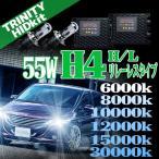 HID フルキット H4 55W 薄型HID バルブ リレーレス 6000K 8000K 10000K 12000K 15000K 30000K ACRLF06