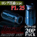 ショッピングホイール ホイールナット ロックナット ロング貫通ナット P1.25 20個セット DURAX 青 ブルー レーシングナット 50mm M12 M12×P1.25 BBP125ALR