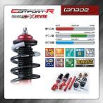 車高調 足回り サスペンション マツダ CX-5 KE2FW KEEFW KE5FW 12/2〜 タナベ TANABE サステックプロCR CRKEEFWK