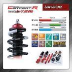 車高調 足回り サスペンション ダイハツ エッセ L235S 05/12〜 タナベ TANABE サステックプロCR CRL235SK