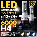 ショッピングLED LED ヘッドライト H4 3200LM ヒートシンク 冷却ファン ホワイト イエロー カラー CREEチップ LEDKITH4