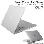 Macbook Air е▒б╝е╣ еле╨б╝ 13.3 едеєе┴ inch 2018 Retina ╞й╠└ A1932 епеъев дкд╖дудь ╩▌╕ю ╟╙╟о ╛╫╖т╡█╝¤ │ъдъ╗▀дс е▐е├епе╓е├еп