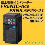 富士電機 60Hz インバーター FRENIC Ace FRN5.5E2S-2J  3相 三相 200V
