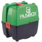 【格安】灯油・軽油専用 PIUSI BOX BASIC 12V バッテリーキッド 灯油や軽油の移し替えや小分けに 飛行場、ボート、レジャーなど電源のない場所での使用に