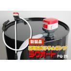 工進 FQ-25 乾電池式 ドラムポンプ FQ25 灯油の移送や小分けに便利