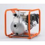 4サイクルエンジンポンプ 高圧 SERH-50V ホンダ GX200回転 SERH50V 旧型 SERM-50V 渇水時の水やりに 工進