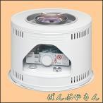 ショッピングトヨトミ 石油コンロ トヨトミ HH-210W TOYOTOMI 石油 こんろ 暖房 乾電池 灯油 ストーブ