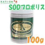 SOD & プロポリス 100g /犬用 サプリメント/