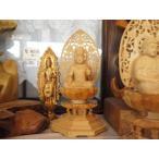 仏像 檜木像 虚空蔵菩薩